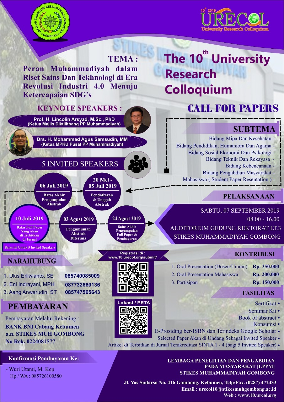 Call for Paper The 10th URECOL